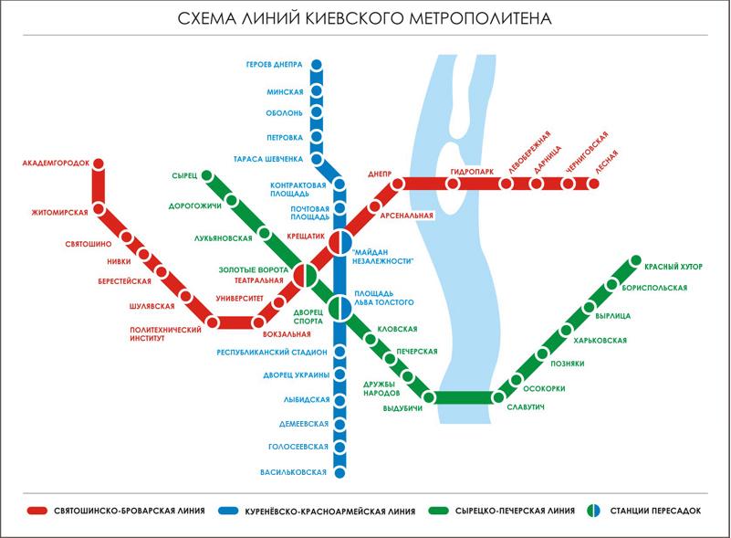 Официальный сайт, схемы метро разных времён: Схемы линий.  Более новый сайт метрополитена, тоже видимо официальный.