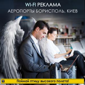 Angel_2015_rus